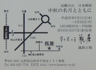 33vvb.jpg