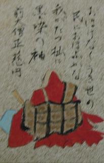 慈円.jpg