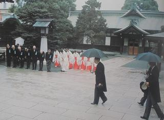 昭和陛下15.jpg