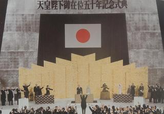 昭和陛下16.jpg