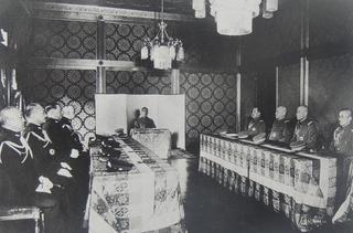 昭和陛下6.jpg