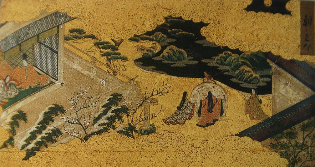 玉鬘 (源氏物語)の画像 p1_37